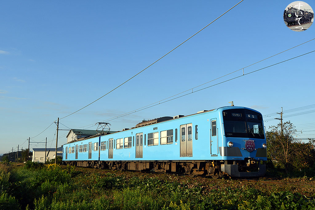 f:id:hato_express:20211016202429j:plain