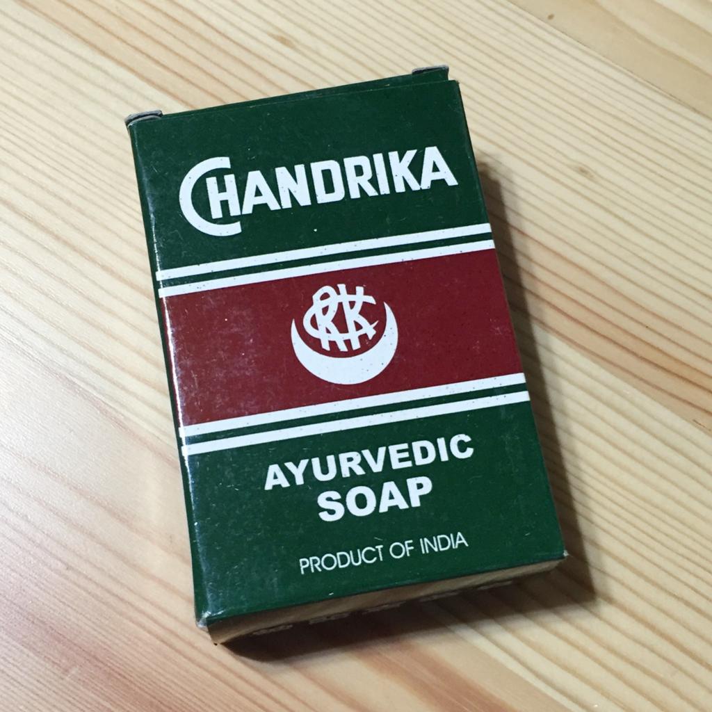 チャンドリカ アーユルヴェーダ石鹸 表