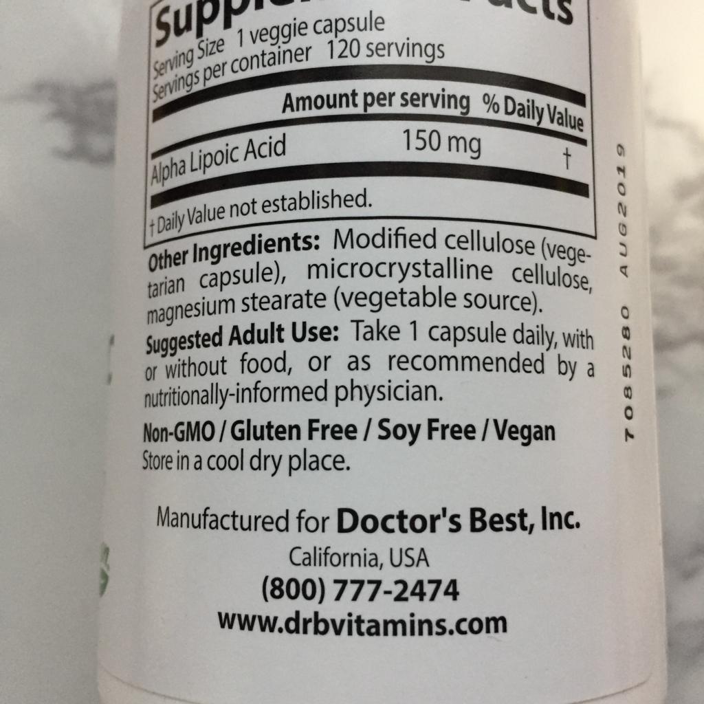 アルファリポ酸サプリの摂取量