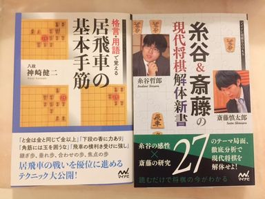 f:id:hato_sabure70:20170123182553j:plain