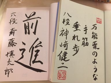 f:id:hato_sabure70:20170123182634j:plain