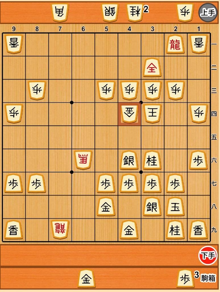 f:id:hato_sabure70:20171016082358j:image