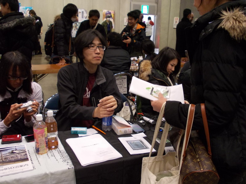 f:id:hatochan:20141230154828j:image:w320:left