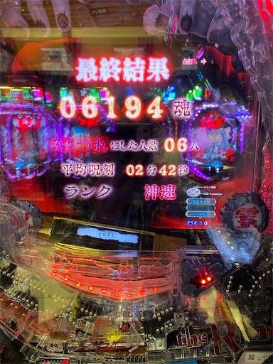 f:id:hatohato13:20210131185529j:image