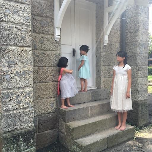 f:id:hatoko-katou:20160828182104j:image