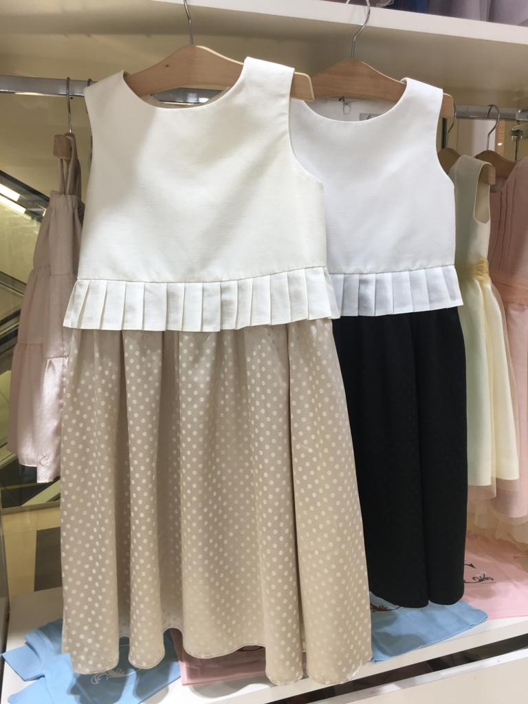 f:id:hatoko-katou:20161005160413j:plain