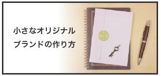 f:id:hatoko-katou:20161102224304j:plain