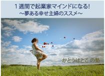 f:id:hatoko-katou:20161109205626j:plain