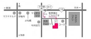 f:id:hatoko-katou:20161115173552j:plain