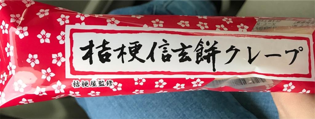 f:id:hatoko29:20191003123725j:image