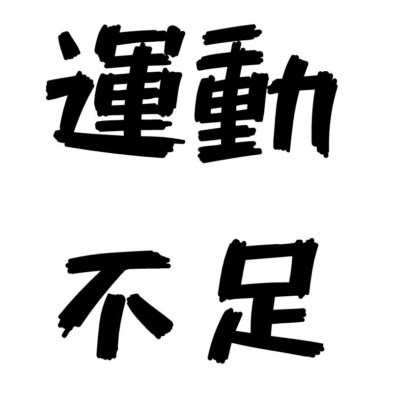 f:id:hatoko29:20191017120812p:plain