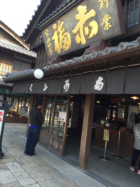 f:id:hatomikun:20150326003034j:plain