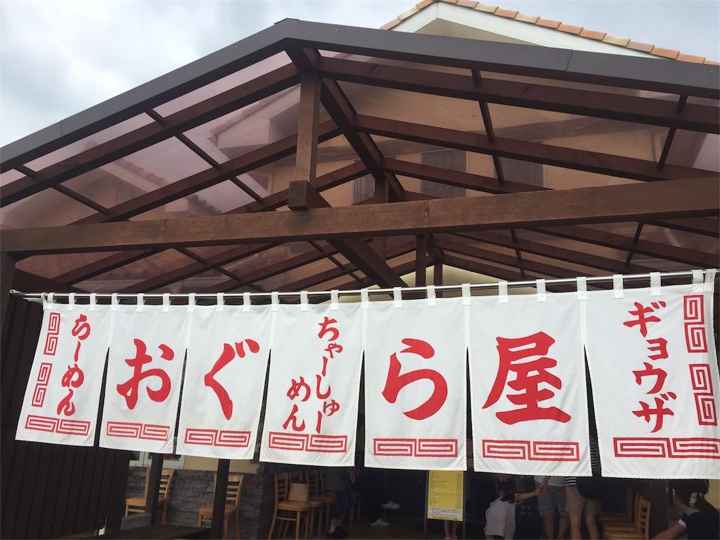 f:id:hatomikun:20170913212144j:image