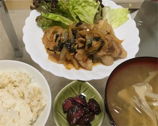 f:id:hatomugi221:20170106124038j:image:w300