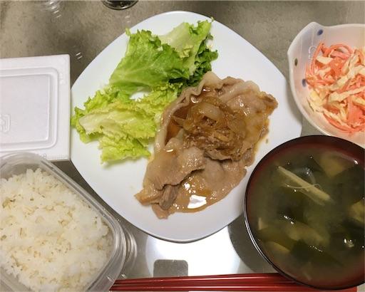 f:id:hatomugi221:20170219213017j:image