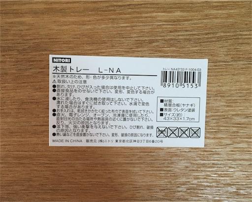 f:id:hatomugi221:20170313231419j:image:w300