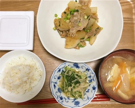 f:id:hatomugi221:20170328125521j:image:w300