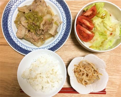 f:id:hatomugi221:20170619230614j:image:w300