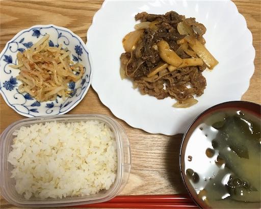 f:id:hatomugi221:20170621094625j:image:w300