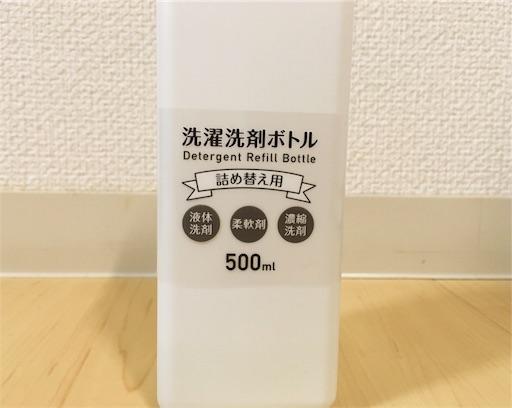 f:id:hatomugi221:20170713195106j:image:w300