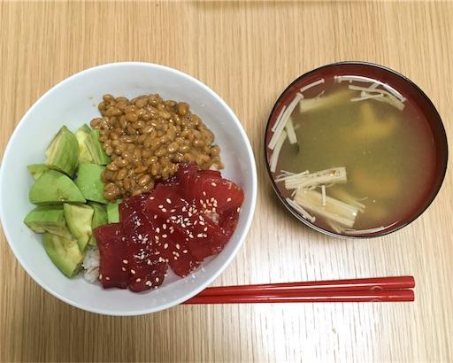 f:id:hatomugi221:20171006215016j:image:w300