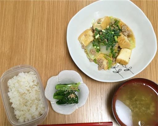 f:id:hatomugi221:20171006215035j:image:w300