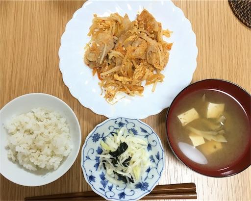 f:id:hatomugi221:20171218214923j:image:w300