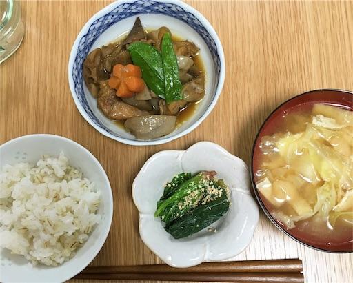 f:id:hatomugi221:20180109232929j:image:w300