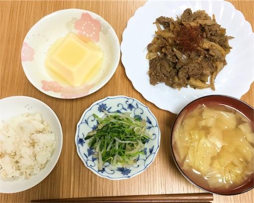 f:id:hatomugi221:20180110211536j:image:w300