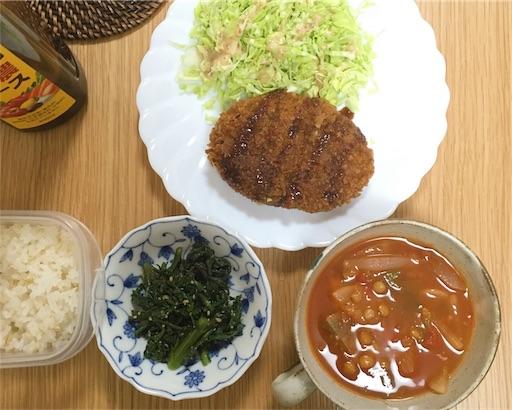 f:id:hatomugi221:20180213210523j:image:w300
