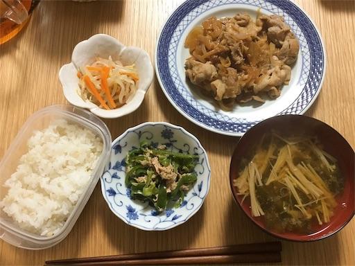 f:id:hatomugi221:20181005103354j:image:w300
