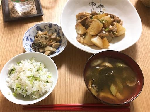 f:id:hatomugi221:20181009214851j:image:w300