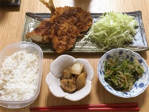 f:id:hatomugi221:20181010203940j:image:w300