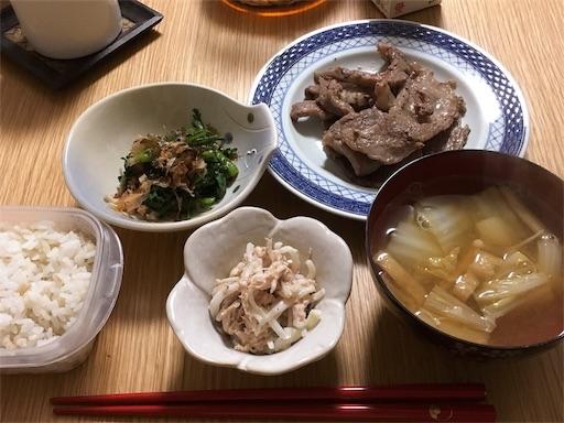 f:id:hatomugi221:20181026184553j:image:w300