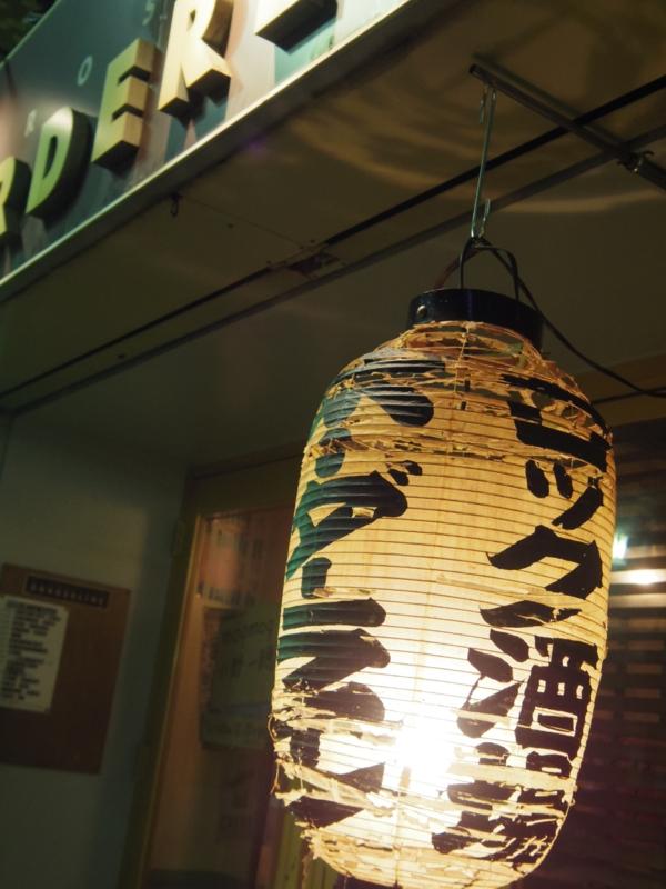 f:id:hatomugyu:20110101000018j:image