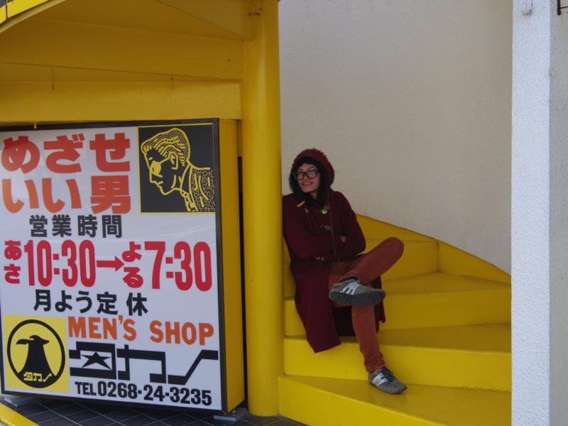 f:id:hatomugyu:20120319123823j:image