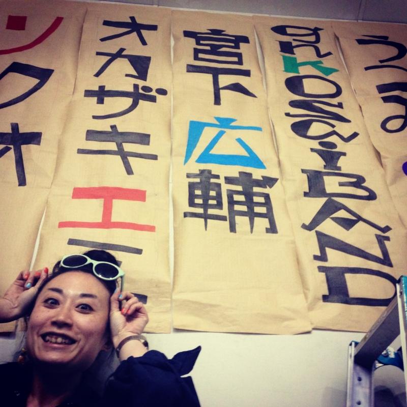 f:id:hatomugyu:20140510223524j:image