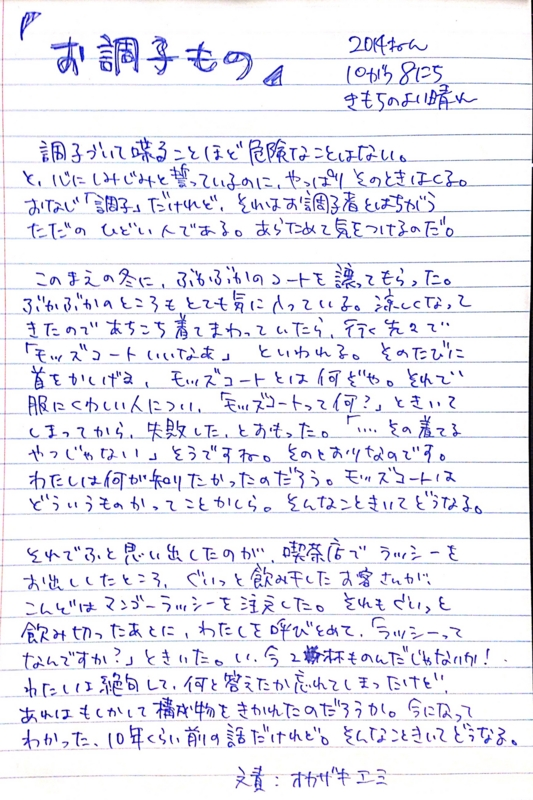 f:id:hatomugyu:20141009021037j:image:w640