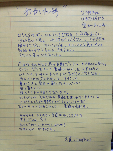 f:id:hatomugyu:20141017012147j:image:h640