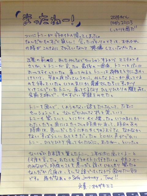 f:id:hatomugyu:20141022220110j:image:h640