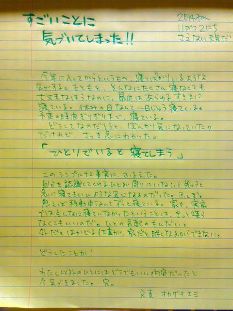 f:id:hatomugyu:20141103004953j:image:h640