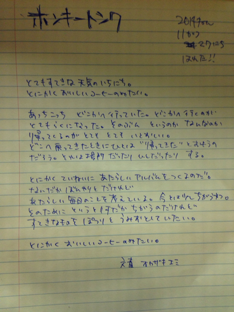 f:id:hatomugyu:20141128003759j:image:h640