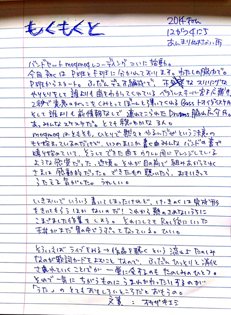 f:id:hatomugyu:20141205003352j:image:h640