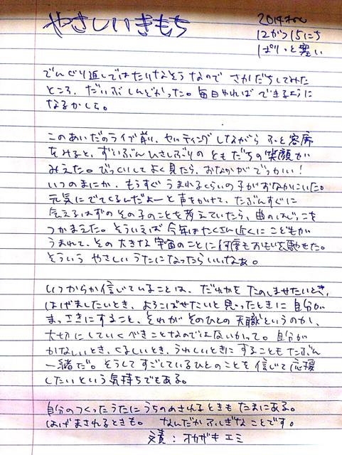 f:id:hatomugyu:20141216020829j:image:h640