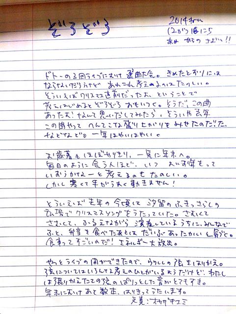 f:id:hatomugyu:20141217005907j:image:h640