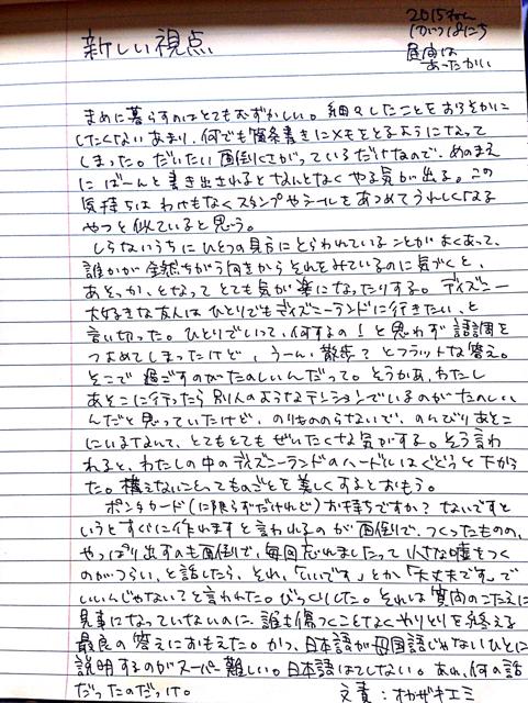 f:id:hatomugyu:20150118235736j:image:h640