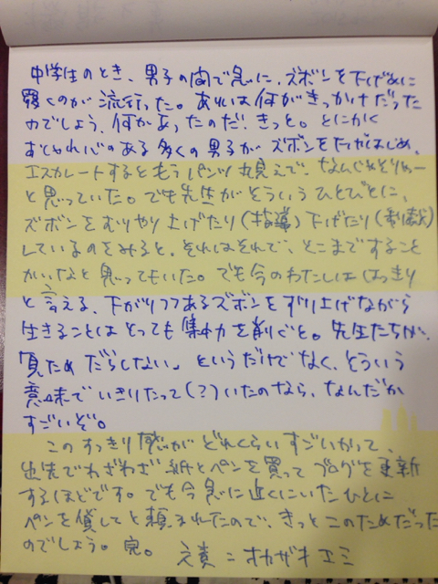 f:id:hatomugyu:20150226194748j:image:h640
