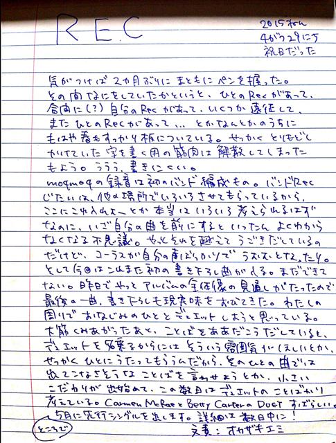 f:id:hatomugyu:20150429222434j:image:h640