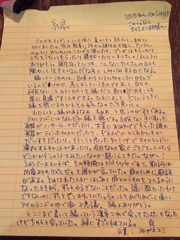 f:id:hatomugyu:20151015000935j:image