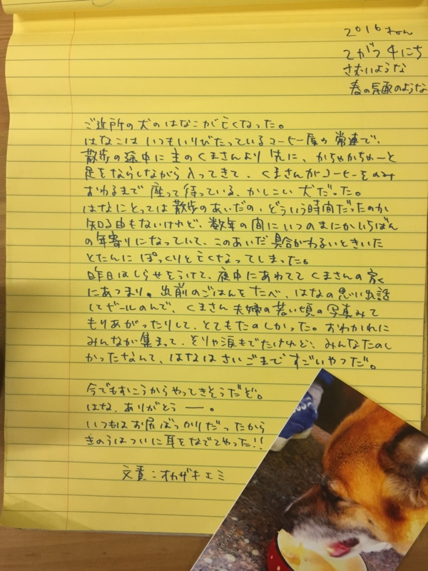 f:id:hatomugyu:20160204215213j:image